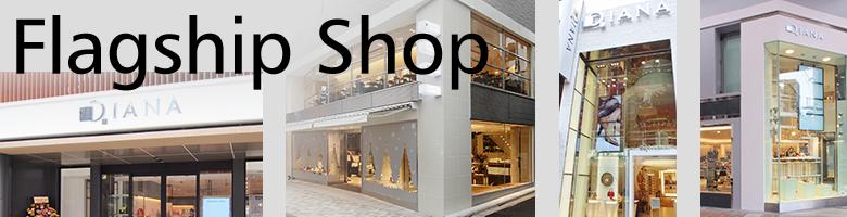 Japanese women's shoe store